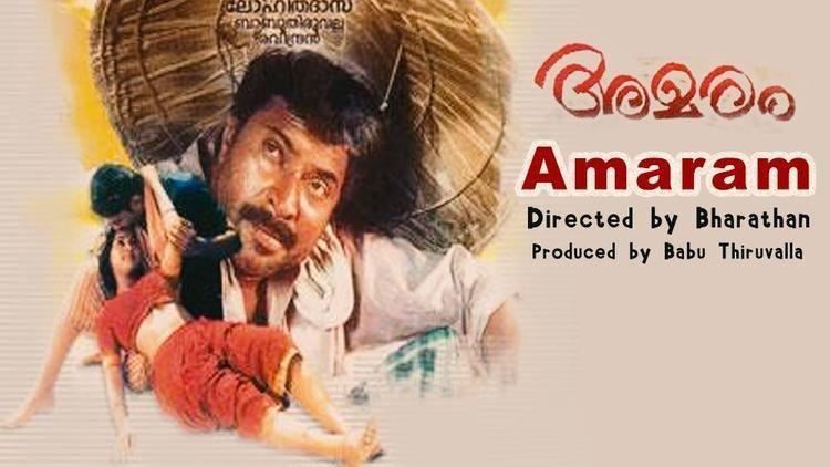 Amaram Watch Amaram Malayalam Movie Online BoxTVcom