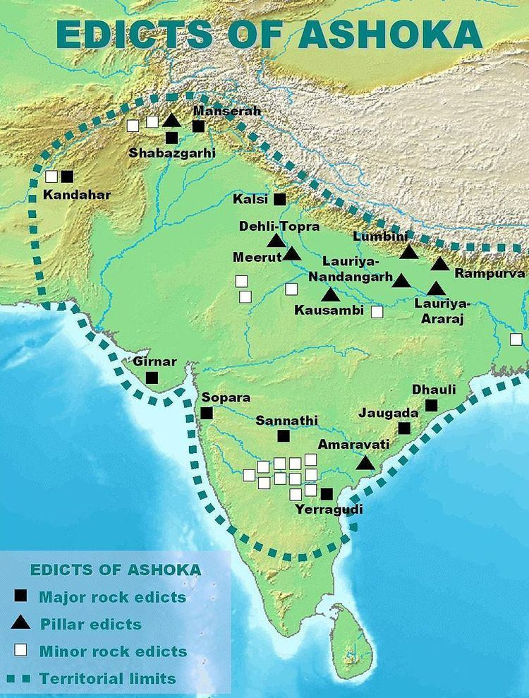 Amaravathi Mahachaitya