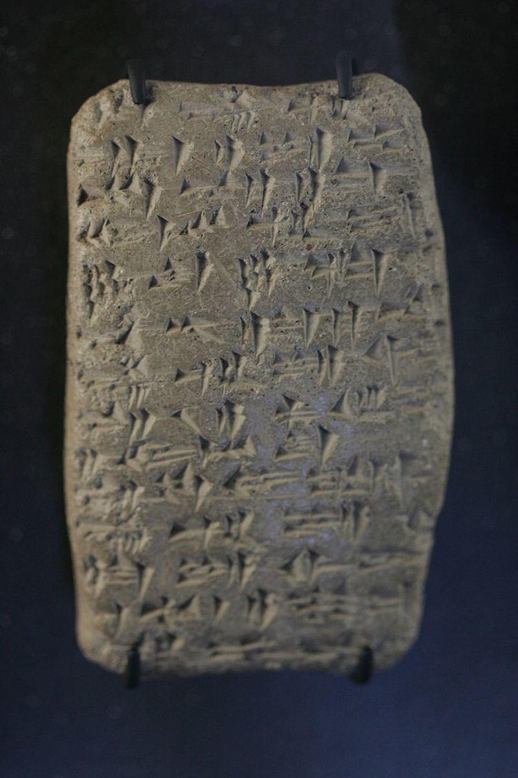 Amarna letter EA 15