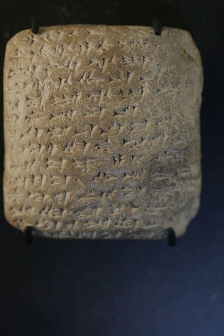 Amarna letter EA 252