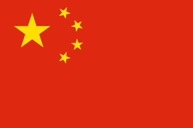 Ambassador of China to Sweden