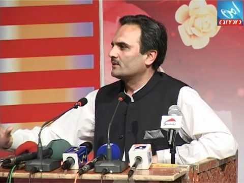 Ameer Haider Khan Hoti Pakhtun Qaami Jirga Amir Haider Khan Hoti YouTube