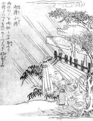 Amefurikozō