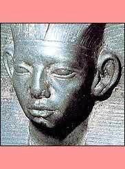 Amenemhat II wwwnemonuibisportal0egyptintro5egypt5sidor5