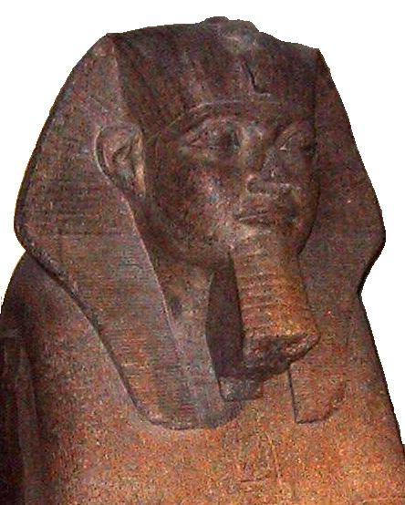 Amenemhat II Amenemhat II Wikipedia