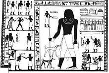 Amenemhat (nomarch, 16th nome) httpsuploadwikimediaorgwikipediacommonsthu