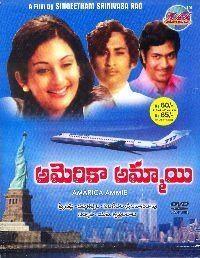 America Ammayi movie poster