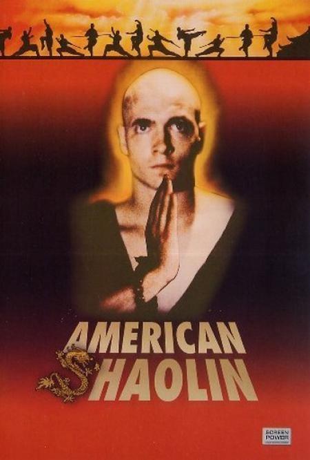 American Shaolin Reese Madigan The American Shaolin Martial Arts Movie Actors