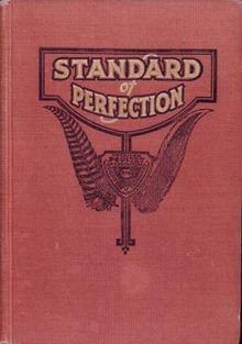 American Standard of Perfection httpsuploadwikimediaorgwikipediaenthumb0
