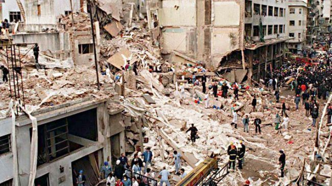 AMIA bombing Zionist Responsible for Bombing Argentinian AMIA Jewish Center