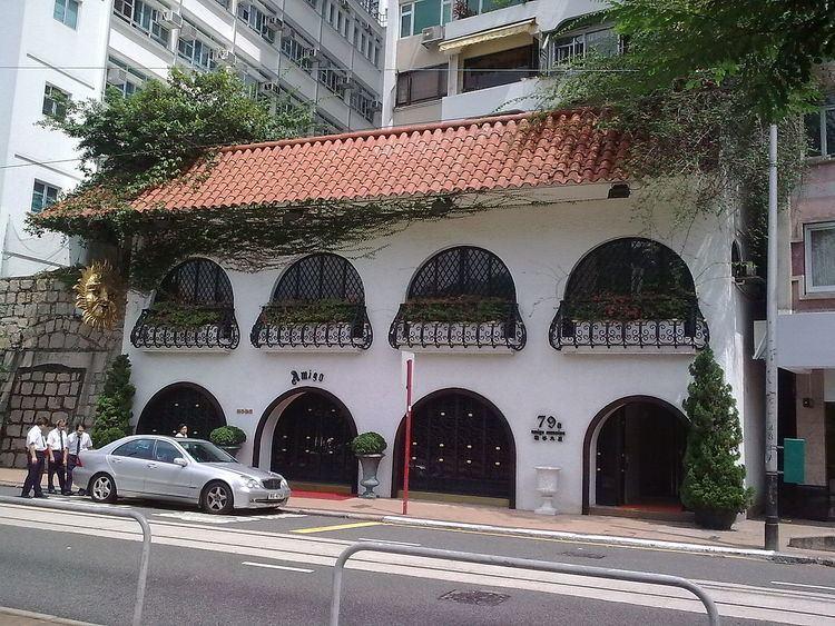 Amigo (restaurant)