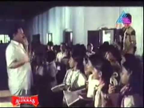 Amina Tailors Old Mlayalam Movie Comedy Amina Tailorsflv YouTube