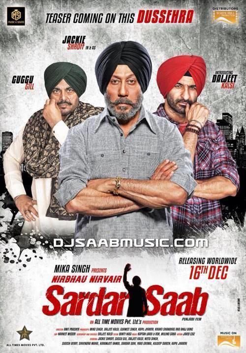Amit Prasher Movie Sardar Saab Director Amit Prasher Starcast Jackie Shroff