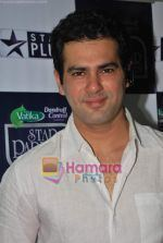 Amit Varma (actor) thumbshamaraphotoscomalbums300wpw20090612thu