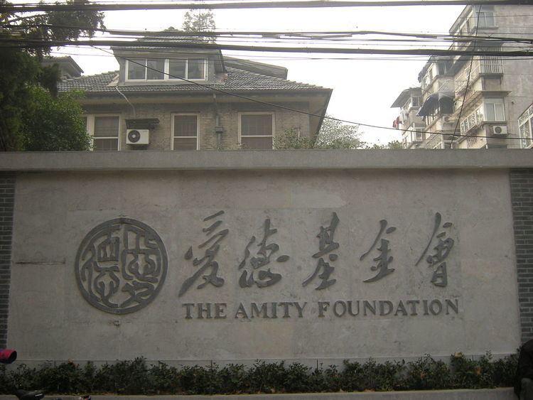 Amity Foundation
