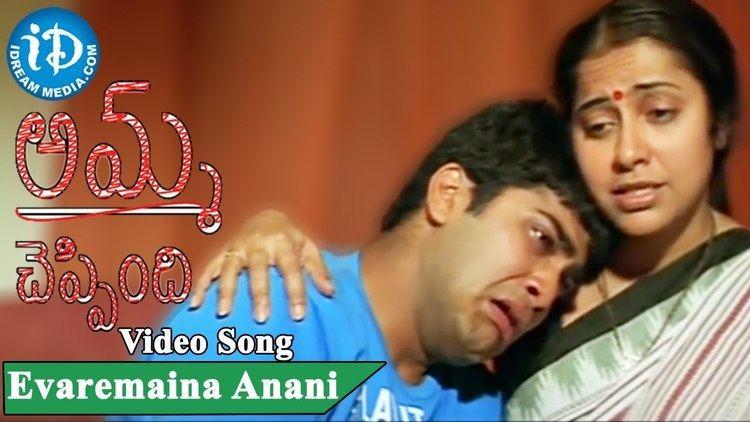 Amma Cheppindi EvremyinaAnnni Vinaku Song Amma Cheppindi Movie Songs Sharwanand
