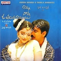 Amma Nanna O Tamila Ammayi Amma Nanna O Tamila Ammayee Songs free download