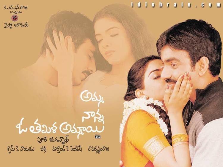 Amma Nanna O Tamila Ammayi Telugu Cinema Etc Idlebraincom