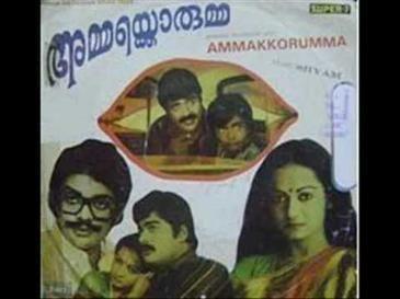 Ammakkorumma movie poster
