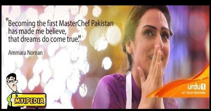 Ammara Noman Ammara Noman Becomes The Fisrt MasterChef Pakistan Myipedia TVC