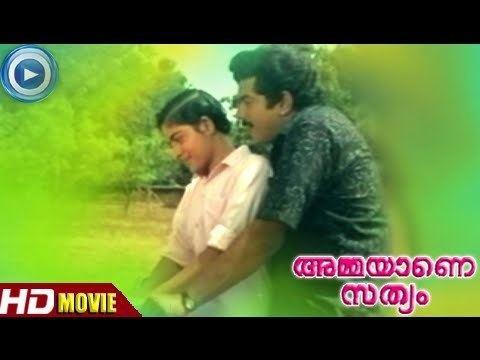 Ammayane Sathyam Musicascc Baixar Malayalam Comedy Movies Ammayane Sathyam
