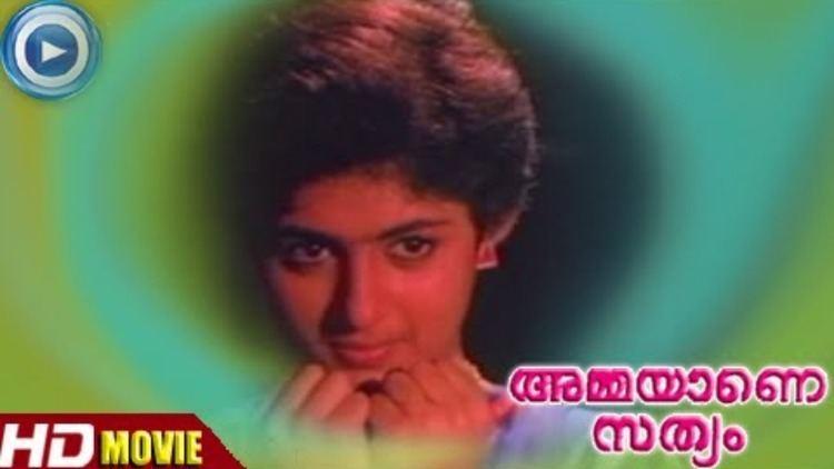 Ammayane Sathyam Malayalam Comedy Movies Ammayane Sathyam Annie Romanic Scene HD