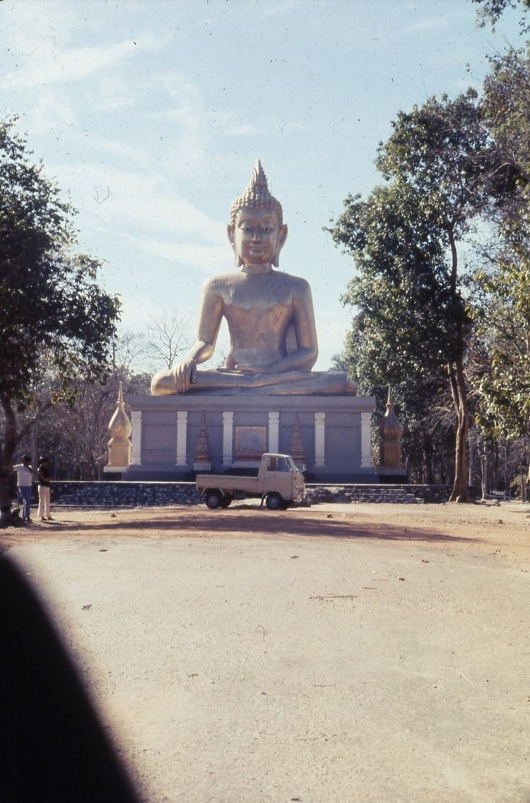 Amnat Charoen Province in the past, History of Amnat Charoen Province