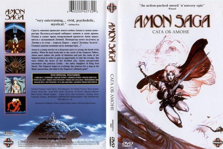 Amon Saga Anime Covers covers of Amon saga complete english