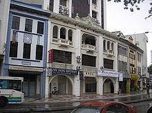 Ampang, Kuala Lumpur httpsuploadwikimediaorgwikipediacommonsthu