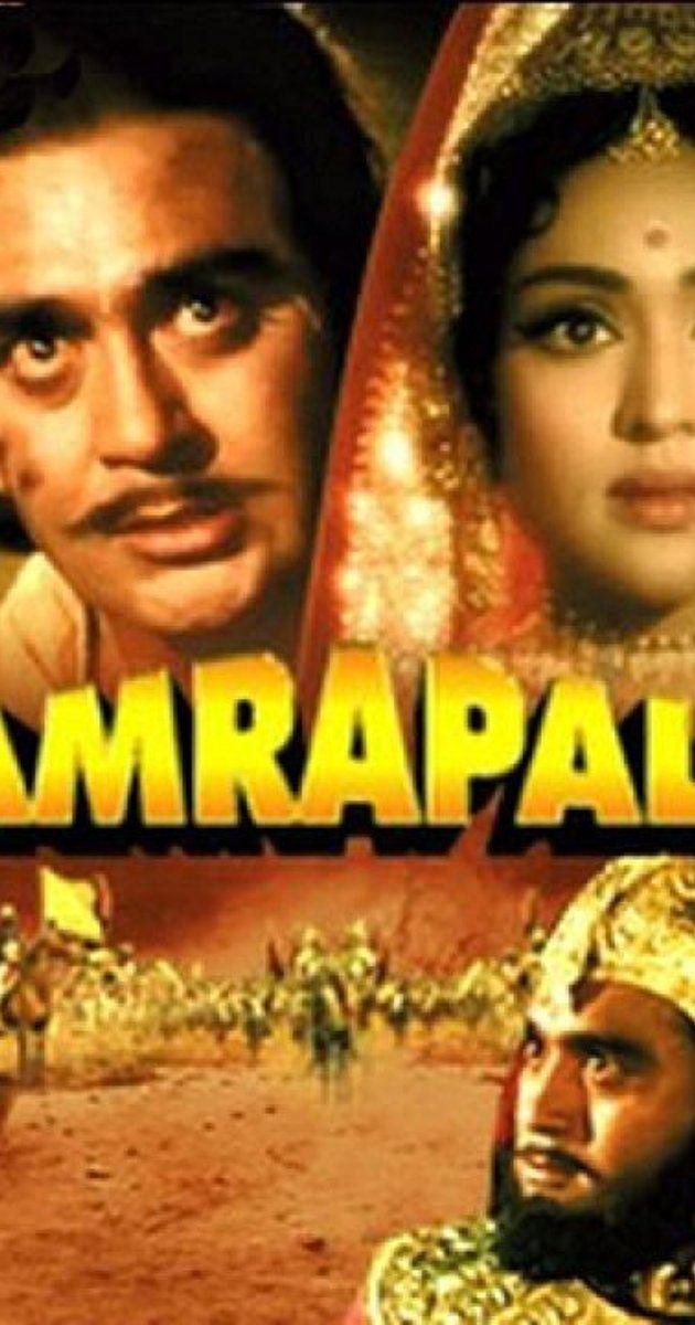 Amrapali 1966 IMDb