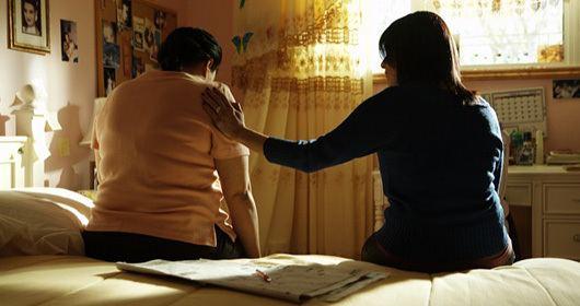 Amreeka Amreeka Film Forward Advancing Cultural Dialogue