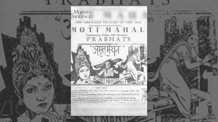 Amrit Manthan 1934 Chandra Mohan Nalini Tarkhad Shanta Apte
