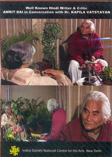 Amrit Rai Well Known Hindi Writer and Critic AMRIT RAI in Conversation with Dr