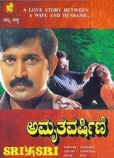 Amrutha Varshini movie poster