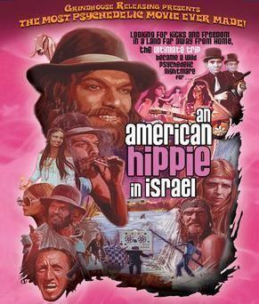 An American Hippie in Israel httpsuploadwikimediaorgwikipediaen443Ame