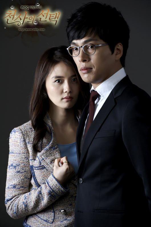 An Angel's Choice An Angel39s Choice Korean Drama