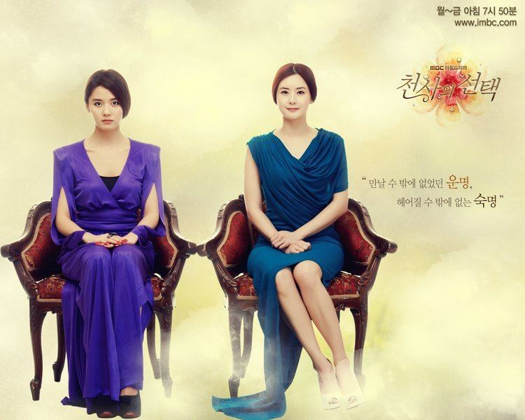 An Angel's Choice An Angel39s Choice Korean Drama 2012 HanCinema