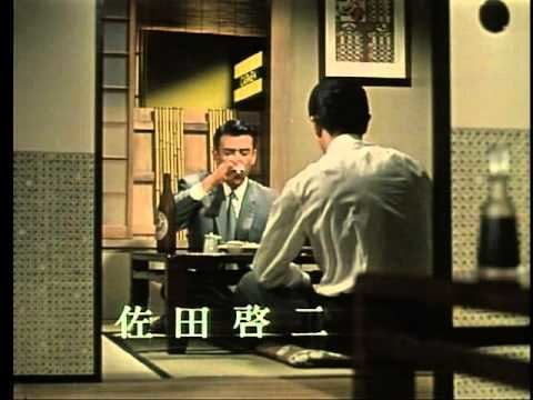 An Autumn Afternoon An Autumn Afternoon 1962 Trailer 1 YouTube