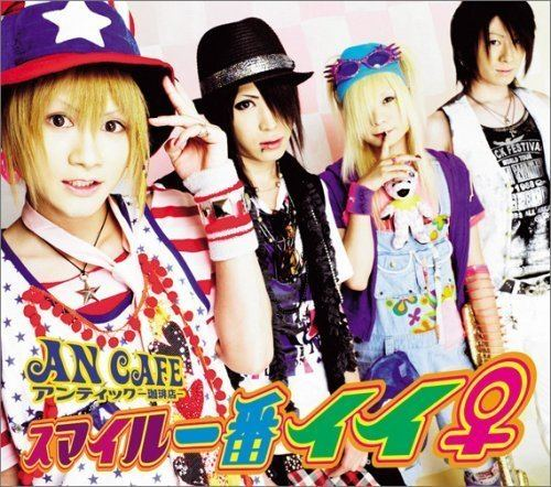An Cafe JRock images Smile Ichiban Ii Onna An Cafe wallpaper and