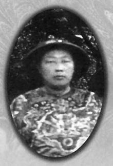 An Dehai httpsuploadwikimediaorgwikipediacommonsthu