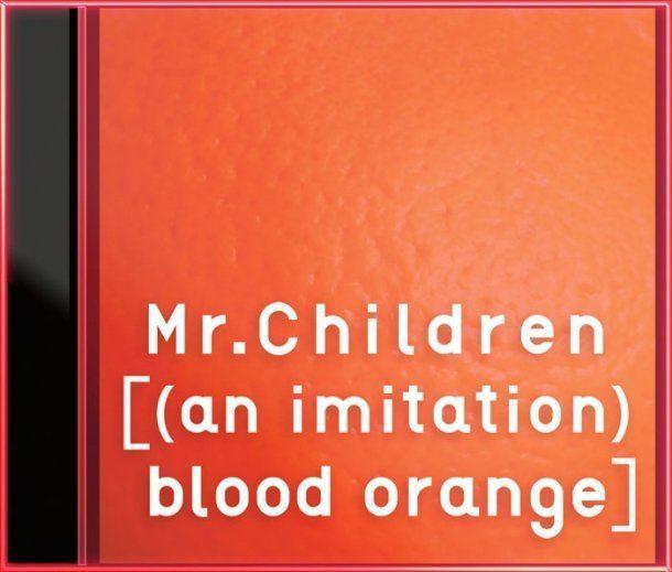 (An Imitation) Blood Orange httpsijahlovesmrchildrenfileswordpresscom20