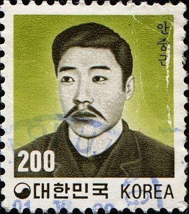 An Jung-geun China Opens Memorial Honoring Korean Independence Activist