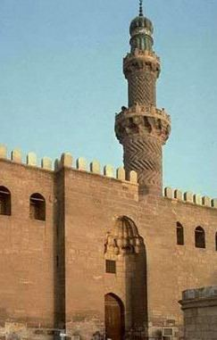 An-Nasir Muhammad wwwtouregyptnetimagestouregyptalnasir2jpg