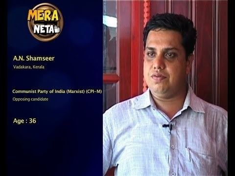 A.N. Shamseer AN Shamseer CPIM Vadakara Kerala YouTube