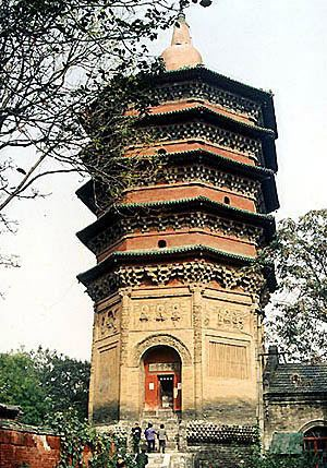 An Yang wwwchinahotelsreservationcomtravelimagesanyan