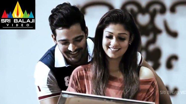 Anaamika Anaamika Movie Latest Trailer Nayantara Pasupathy Sekhar Kammula