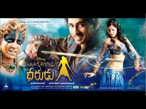 Anaganaga O Dheerudu Anaganaga O Dheerudu 2011 Telugu Full Songs 320Kbps YouTube