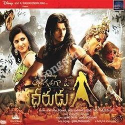 Anaganaga O Dheerudu Anaganaga O Dheerudu Songs free download
