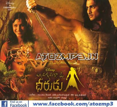 Anaganaga O Dheerudu Anaganaga O Dheerudu 2011 Telugu Mp3 Songs Free Download AtoZmp3