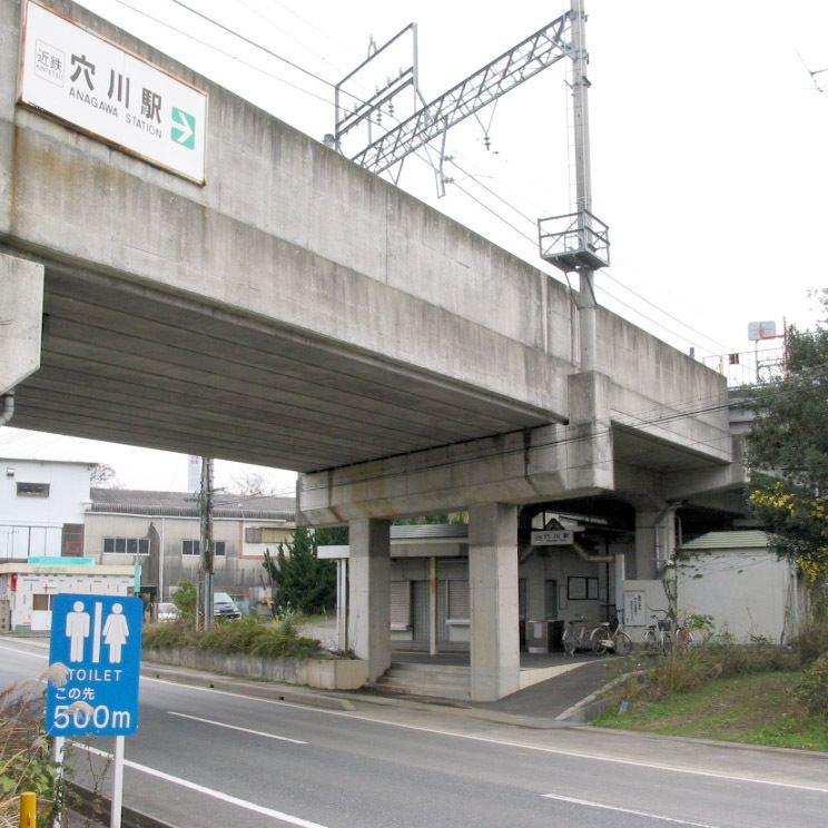 Anagawa Station (Mie)